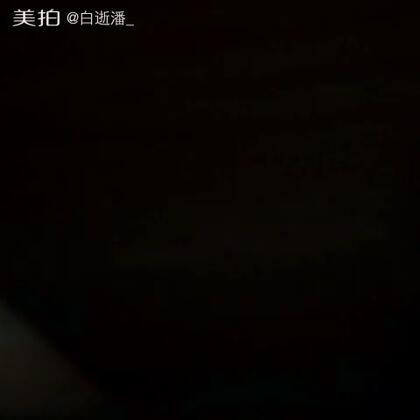 【白逝潘_美拍】17-02-06 23:50
