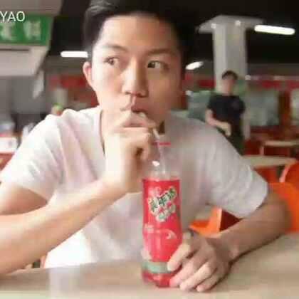 当你用吸管的时候是否也有同样的经历?吸管真是一个伟大的发明,给掉进瓶子里的吸管致敬!#搞笑##逗比##搞笑新人王##广州##Younger让格#