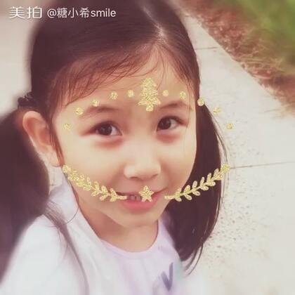 上学路上。她说她在抛媚眼,你们感受下😂😂看的我只想眨眼睛😁#宝宝##新年快乐##糖小希#