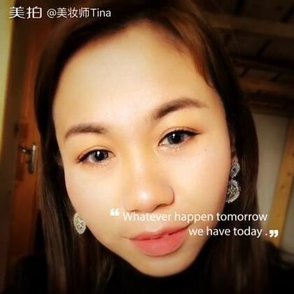美妆师Tina的美拍