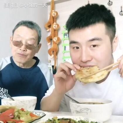 #吃秀##美食#最开心就是吃到家常饭,超级好吃😍伴汤视频http://www.meipai.com/media/661122616