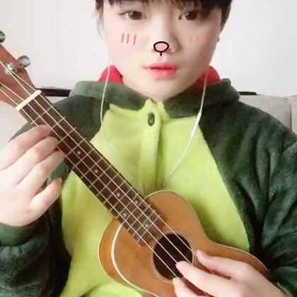 #尤克里里弹唱#成都,做为1/2成都孩纸!不唱一首成都怎么行👏🏻👏🏻👏🏻👏🏻喜欢记得关注我哦😘😘😘