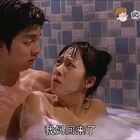 《悄悄带女朋友回家,洗澡时候妈妈回来了会是什么画面》😁😁😁孔侑欧巴居然还有这么羞羞的画面😷😷😷孔侑鬼怪#