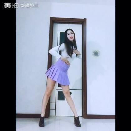 Excuse me-AOA#舞蹈#穿高跟鞋仿佛变成了折翼的天使 艰难然后软绵绵 穿运动鞋仿佛要飞哈哈哈 所以两个拼起来了🙈下一个是Rookie🙋勿喷 点赞评论❤爱你们#元熙舞蹈##我要上热门#
