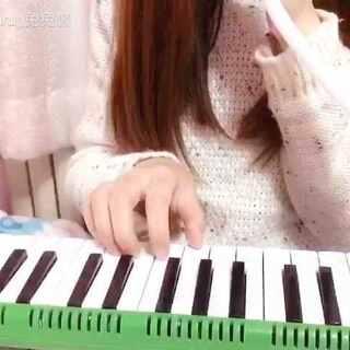 段口风琴的旋律~就灰常正经的录了个视频,一看镜头紧张地谱子就忘了.