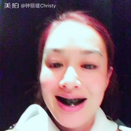 元宵节快乐🏮#christy##元宵节快乐#