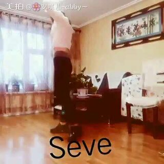#seve舞蹈#毕竟人不是完美的,众口难调做自己就好😁,没办法,腿就这么粗没招啊🤓🙈,谁说跳舞的人就一定是瘦的,难道胖子就不能跳舞了吗🌚🌚#60秒舞蹈##爱舞蹈爱生活#舞蹈是照视频扒下来的😘尽力了