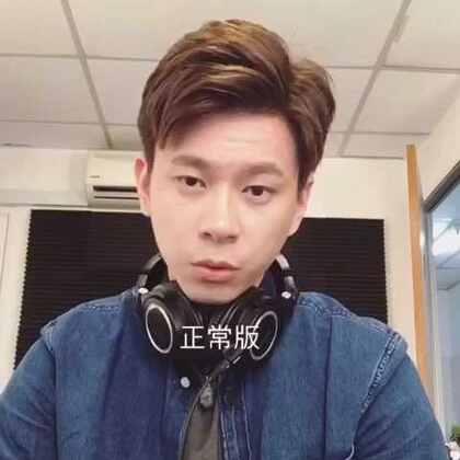 正常速度版 #李荣浩##自拍##U乐国际娱乐#