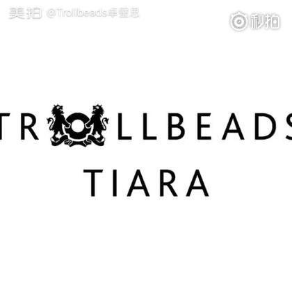 Hi,各位看到#Trollbeads发冠#系列了吗?Trollbeads特别为发冠系列推出了7款别致的银塞,长短不一、造型各异的它们,会不会给你的发冠带来新的创作灵感呢?戳视频一起来看看吧~