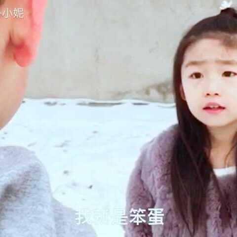 【super丹小妮美拍】#宝宝# 以为是 #一起撒狗粮#不看...