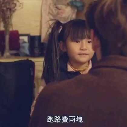 速度要快要加费,特快真心有点贵!#搞笑##我要上热门#@美拍小助手 [捂脸][捂脸][捂脸][机智][机智][机智]http://weibo.com/u/1779043220