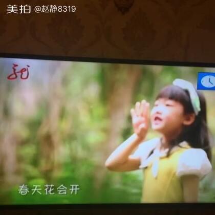 黑龙江卫视宣传片MV😘
