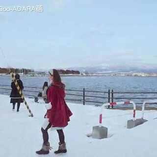 日本(暴走东瀛)行,东京(hello kitty乐园,宫崎骏博物馆,吉祥寺)-北海道(札幌,小樽,星野度假村,函馆)-大阪,海南仔没怎么感受过雪,尤其是三亚仔,刚到北海道高兴极了,第一次滑雪献给了北海道。这次旅行吃好喝好玩好,流连忘返,北海道要去4次,分不同季节去,期待下次#旅拍##日本##北海道旅行#