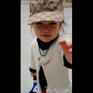 #2岁4个月##萌daisy小公主#打#中国网球公开赛#😜😜😜