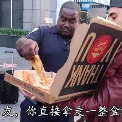 情人节的记录,送流浪者美味的披萨🍕#热门##正能量#