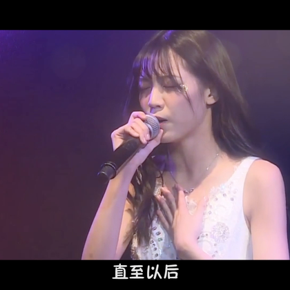 好歌推荐!SNH48气质美少女易嘉爱、陈问言深情演绎经典歌曲《月半小夜曲》,令人陶醉( *︾▽︾)无限循环ing😌#我要上热门##向全世界安利你的爱豆##美女#微博👉https://weibo.com/u/6069831848