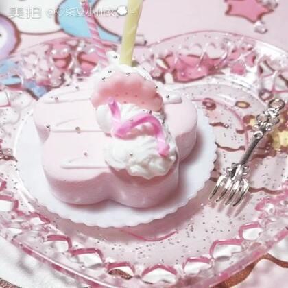 #手工##我要上热门#花朵蜜糕💫模仿@♡草莓味泰宝🍓 之前买了五包爱心饼干全部失踪🙃这是灵异事件😶