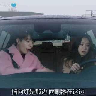实在太喜欢李东旭欧巴,两年前的剧也被我翻出来看,这是大结局男主教女主开车😂😂😂#李东旭太帅##李东旭#片名《泡泡糖》🎀