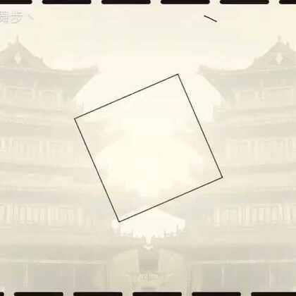 【墨落小舞步丶美拍】02-20 12:08