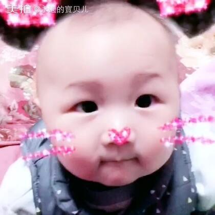 深情的眼神👼👼#宝宝##小男神#