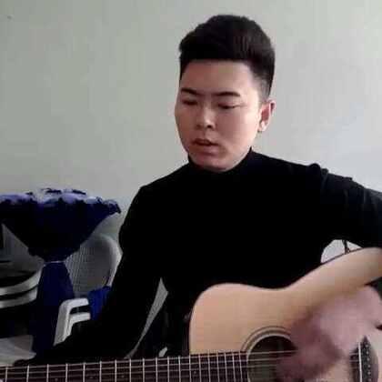 狗日的青春#5分钟美拍##音乐##吉他弹唱#