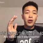 想知道如何用嘴做出水滴音吗?💧学会了,你又能出去浪了!我的微博:DharniMusic#热门##音乐#