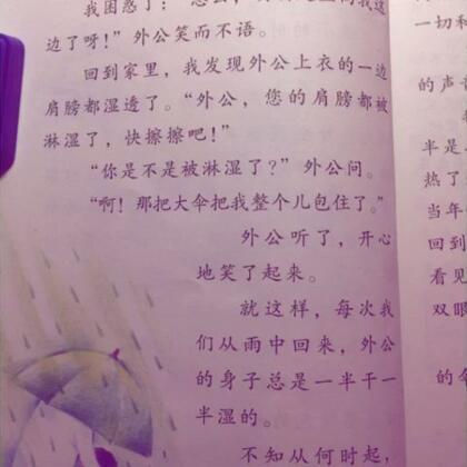 【一水柔蓝美拍】02-20 21:33