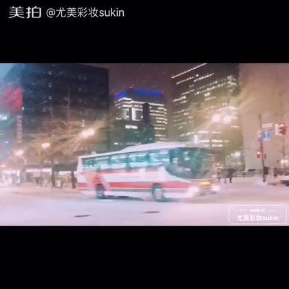下雪啦❄️ 终于到住的地方啦 晚安#随手美拍##日本自由行#