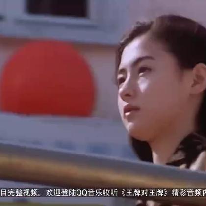 张柏芝时隔18年后重塑经典《喜剧之王》。。💘