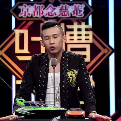 #吐槽大会# MC天佑反问假唱歌手:累吗?