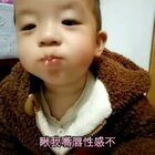 #宝宝##我要上热门##搞笑宝宝#小的晚上睡得早,大的总能偷吃到弟弟的零食😁