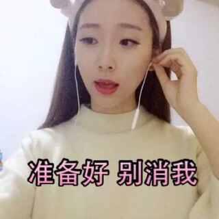 #戴耳机唱歌##戴耳机唱歌##搞笑##音乐#@美拍小助手 #我要上热门#喜欢就点个赞吧,我需要鼓励😂😂😂