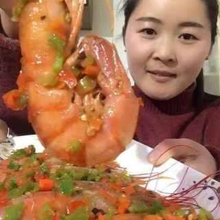 阿根廷大对虾,进口货#吃秀##😋😋##拜托拜托我要上热门##感谢美拍小助手,感谢支持我的朋友#我挺喜欢吃的,肉很嫩#喜欢点赞,不喜勿喷#
