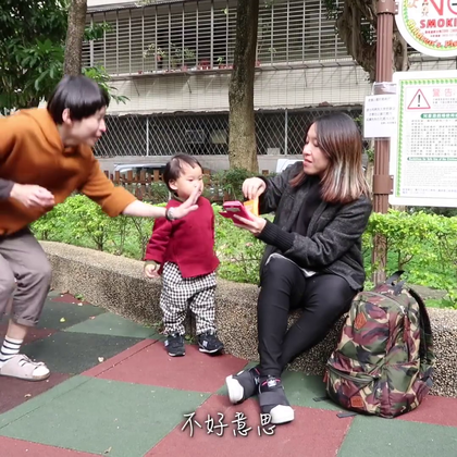 公園常見到的幾種媽媽們😂 去公園溜孩的媽媽百百種...大家有遇過幾種?! #逗比##搞笑##寶寶#