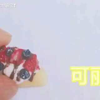 #手工##迷你微缩世界##可爱粘土食玩装饰品#minimini可丽饼,mf@💗心仪 周末愉快啊❤@白色汐阳与猫. 下排艾特👇