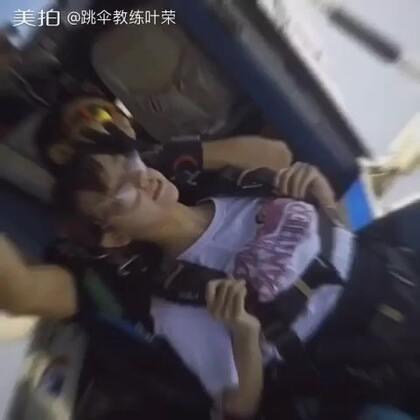 【跳伞教练叶荣美拍】17-02-25 09:38
