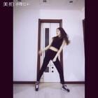 Samsara-1M#舞蹈#哈哈哈哈哈好难哦 我的基本功全暴露了哈哈我只能继续努力了!那我也要发出来!录的我都要虚脱了🙈好吧继续加油 这样才能看出有没有真爱粉😂谢谢@🌸陈冰冰🌸 给我拍的的教学#元熙舞蹈#点赞评论转发么么哒!❤#samsara#