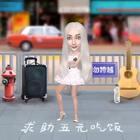 #搞笑##U乐国际娱乐##舞蹈#😘😍☺☺