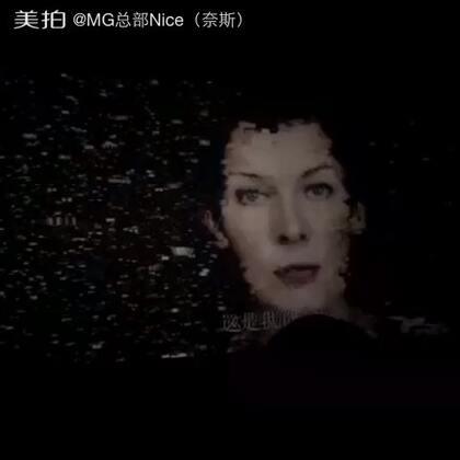 【MG总部Nice(奈斯)美拍】02-25 18:33