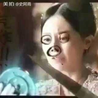 #杨幂三生三世十里桃花#这一天要把人笑死了#电视剧三生三世十里桃花##手撕玄女素锦#