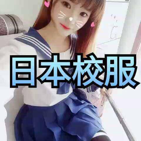 #制服睡了朋友漂亮老婆控##美女##音乐#