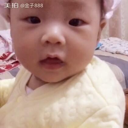 """小小金自会发声起就特别喜欢""""爱!爱!爱!……""""的每天咿咿呀呀个不停😘老妈就趁机占便宜😂录了个视频✌😘爱你哈❤️#宝宝#"""