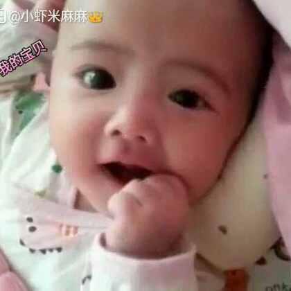 #宝宝##萌宝宝##宝宝成长记录#【小虾米吃手记(库存)】明天就要去上班了,虽然离家不远,天天回家,但是我想时时刻刻黏着小虾米😭😭