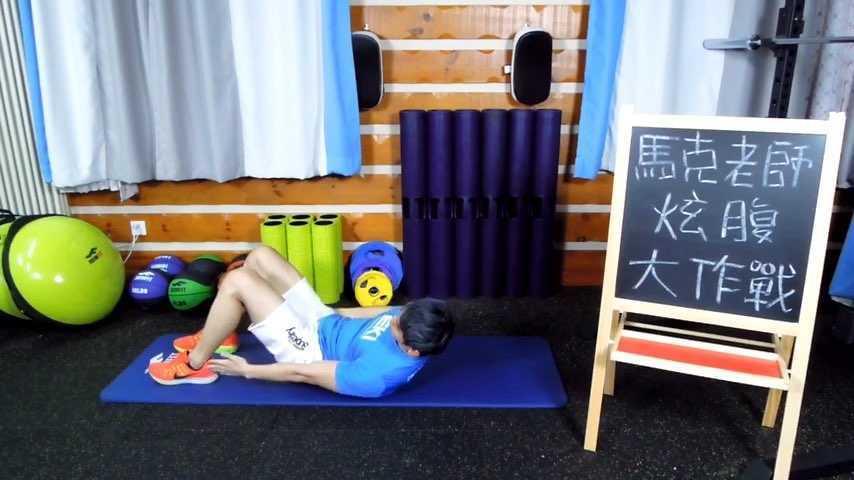 #男神##健身#今天要教大家的是軀幹側曲左右摸小腿,這個動作主要是鍛鍊我們腰部兩側,可以讓你的核心變強,有效消除腹部的贅肉,快點跟我一起練起來吧😘😘