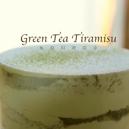 #美食##我要上热门#真爱都是绿茶味的!绿茶提拉米苏制作全攻略,赶紧来试试吧~😍😍#提拉米苏制作#