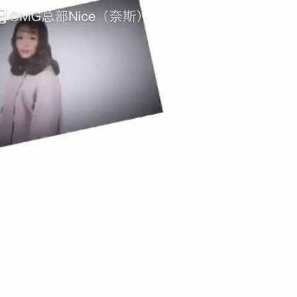 【MG总部Nice(奈斯)美拍】03-02 17:33