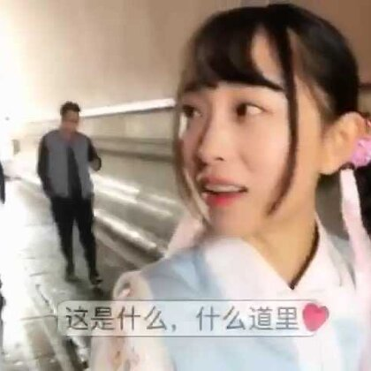 小豆蔻儿汉服出门vlog;雪后故宫召唤巨龙之旅