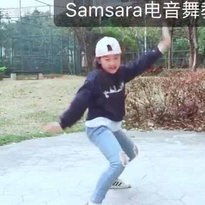 萌#宝宝#的#samsara##舞蹈#教学视频,这已经转成镜面版,给有需要的朋友们。数拍有时会有点接不上,最后7and8这个应改为781😄。对于教学莹莹不太熟,还请多多包涵!