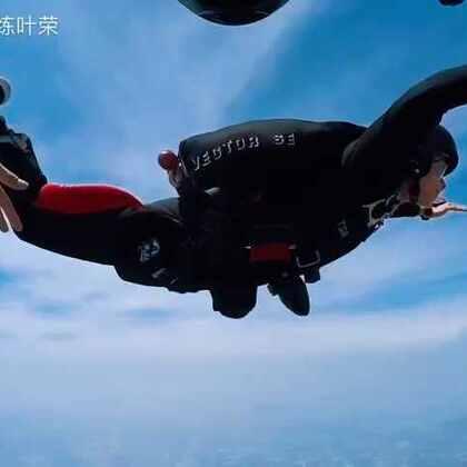 跳伞AFF学生第4跳