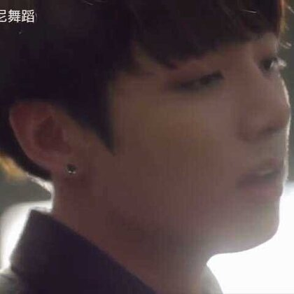 🌹Jungkook-Beautiful(Crush)Cover🌹太好听啦Jungkook真的是完美👏要音源加我QQ:874381537#果果##欧尼舞蹈##防弹少年团#
